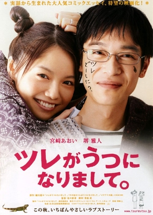 image of drama My SO Has Got Depression (2011) [JDRAMA]